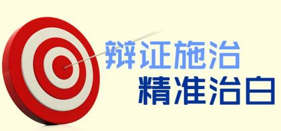 <a href=http://www.ganjimas.com/ target=_blank class=infotextkey>昆明白癜风医院</a>在哪里?白癜风好转的表现是怎么样的?